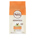 Small Product image of Nutro Wholesome Essentials Large And Small Breeds