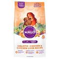 Small Product image of Halo Holistic