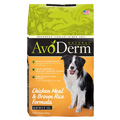 Small Product image of AvoDerm Chicken Meal and Brown Rice Adult